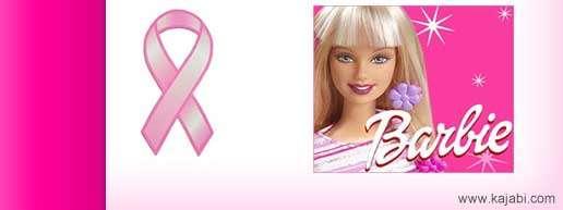 Розовый - Молодость, Женственность, Сладость, Девочковость