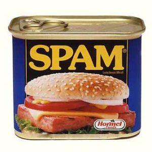 Без спама, пожалуйста!