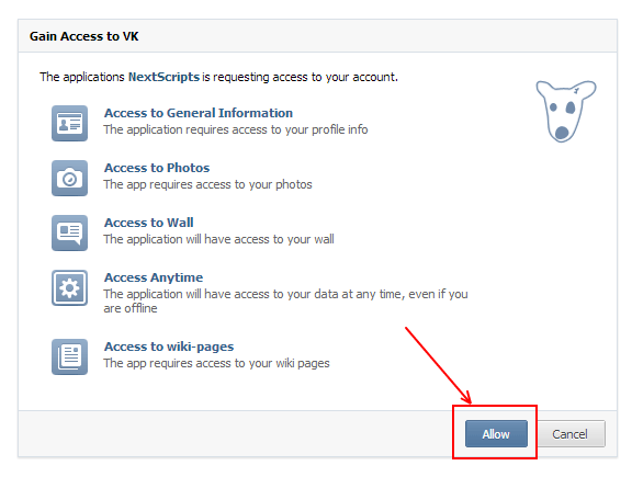 """Нажмите """"Authorize Your vKontakte Account"""", нажимайте везде """"ОК"""" и """"Allow"""""""