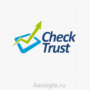 CheckTrust(Чектраст)