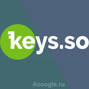 Keys.so(Кейсо)