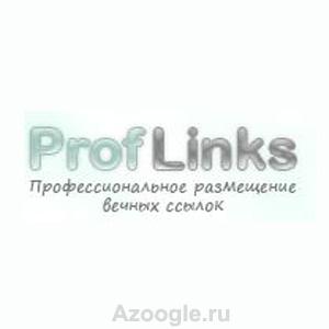 Proflinks(Профлинкс)