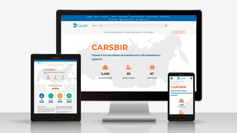 Carsbir - каталог авторазборок и автосервисов