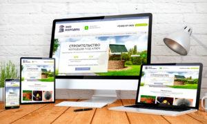 адоптивный дизайн сайта для компании Эко Колодец